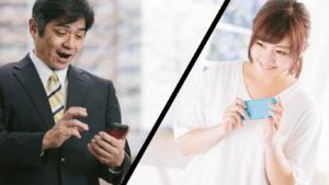 【姫路】結婚相談所 ロビンソン・パートナーズ【神戸】スマホを操作する男女