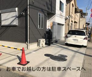 【姫路】結婚相談所 ロビンソン・パートナーズ【神戸】アクセス_4