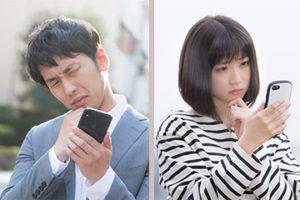 【姫路】結婚相談所 ロビンソン・パートナーズ【神戸】おためし入会_2