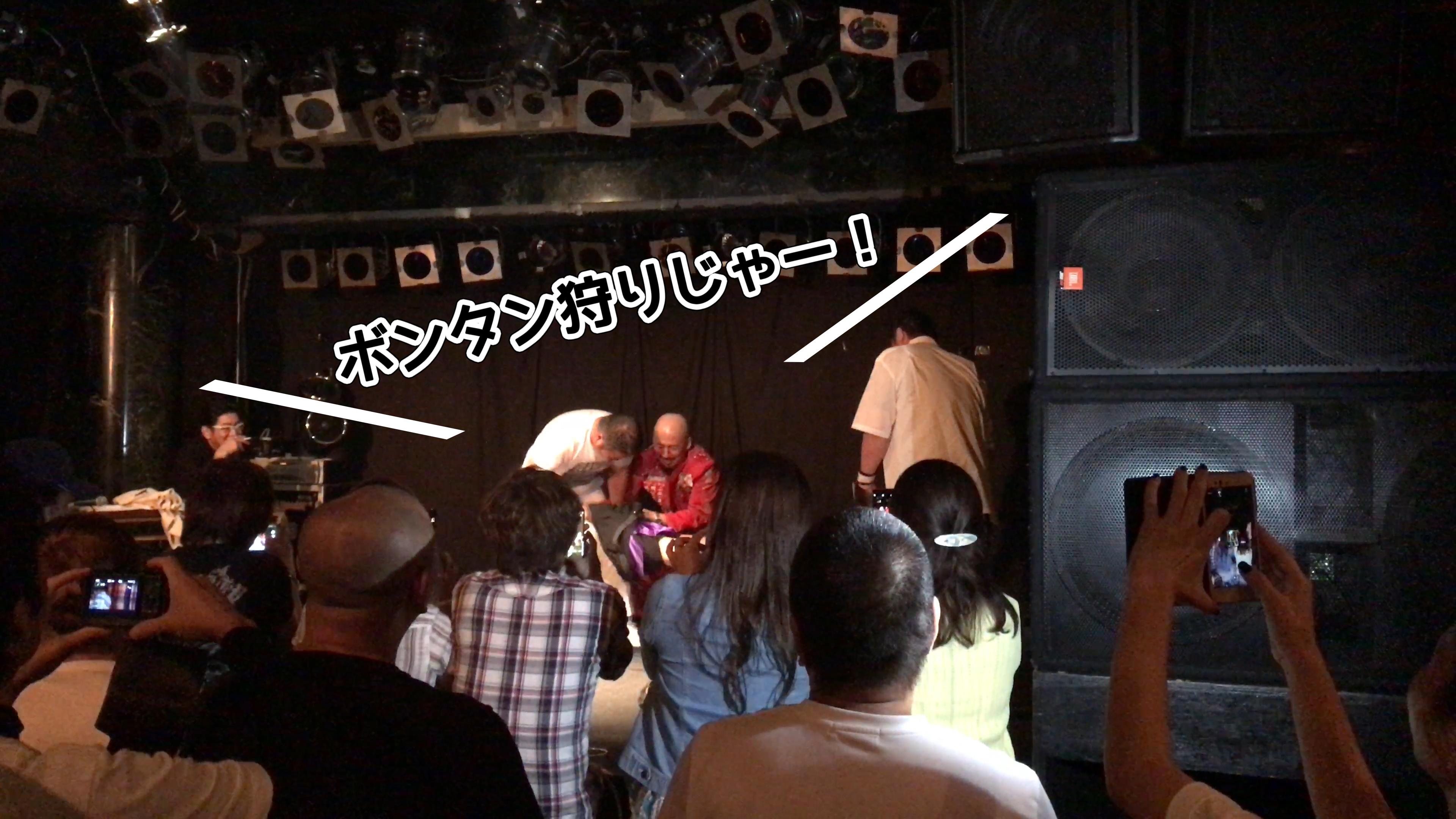 【姫路】結婚相談所 ロビンソン・パートナーズ【神戸】ブログ画像_ボンタン狩り_3