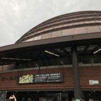 【姫路】結婚相談所 ロビンソン・パートナーズ【神戸】ブログ画像_イエモン_3