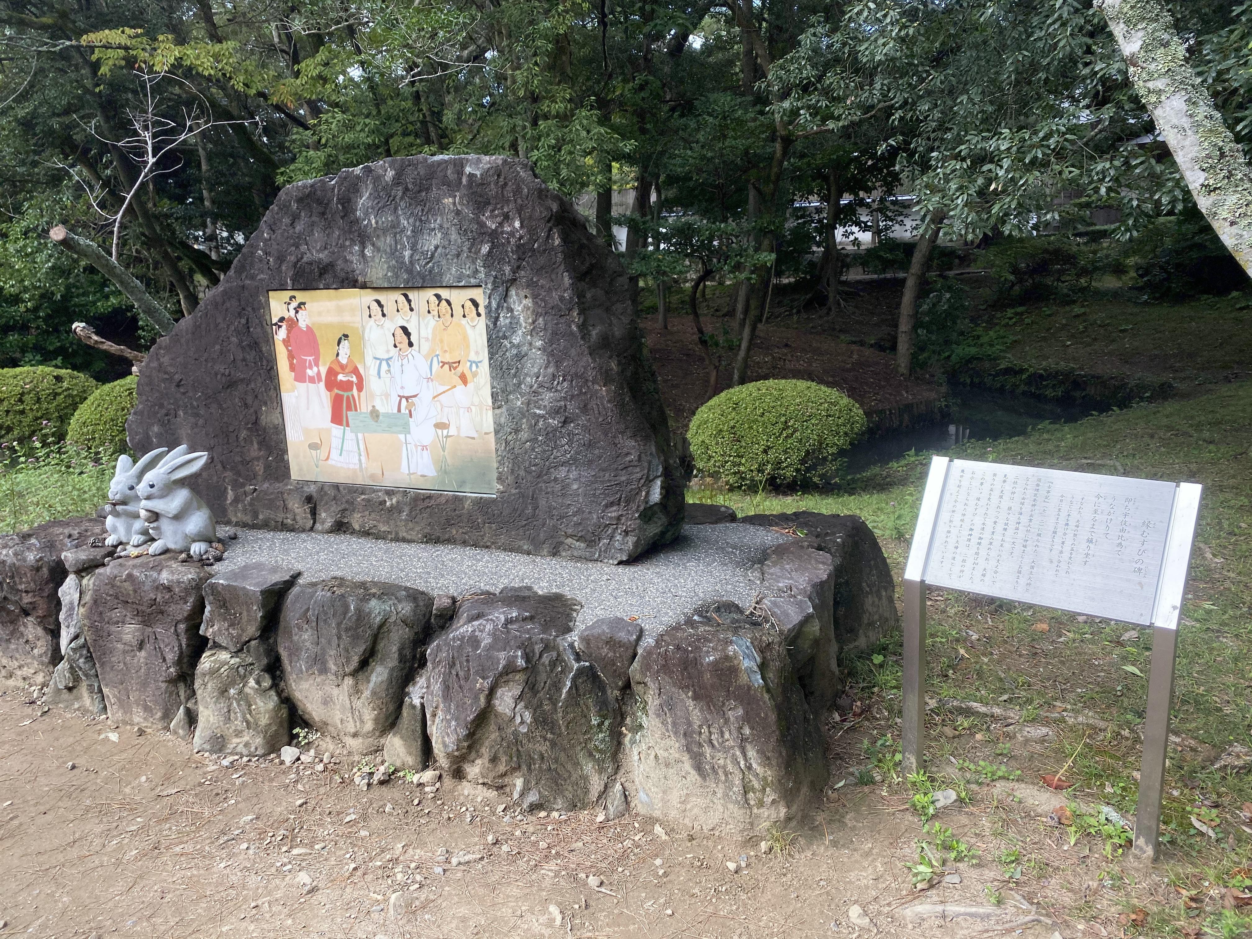 【姫路】結婚相談所 ロビンソン・パートナーズ【神戸】ブログ画像_出雲大社_7