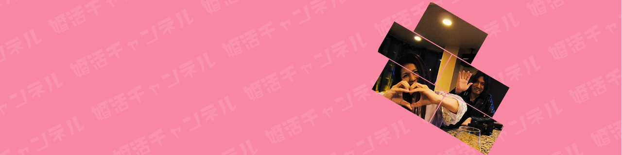 【姫路】結婚相談所 ロビンソン・パートナーズ【神戸】ヘッダー_トモコとロビンの婚活チャンネル